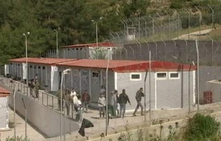 Samos Detention Centre